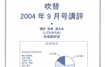 アメリア翻訳