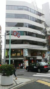 勉強カフェ新宿スタジオ1