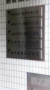 勉強カフェ新宿スタジオ2