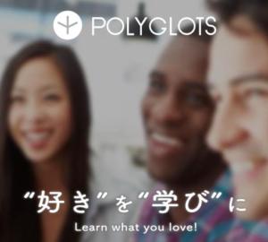 polyglots1