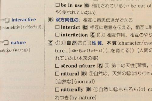 TOEIC初心者単語帳3