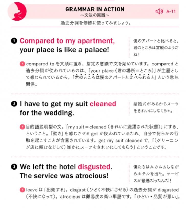 NHK_ラジオ英会話2