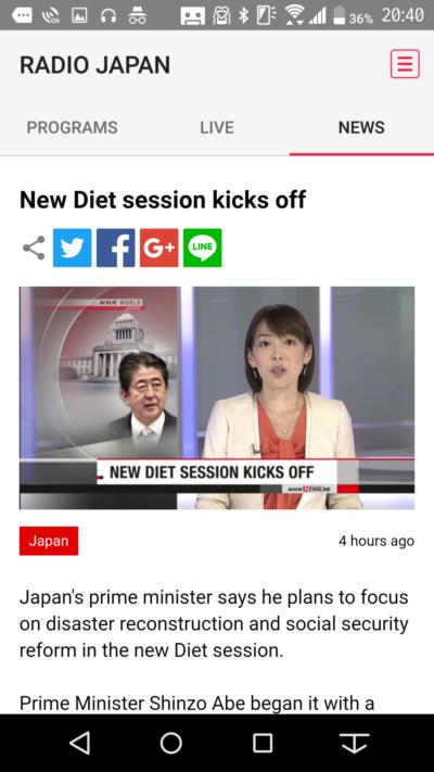 NHK_WORLD_ENGLISH