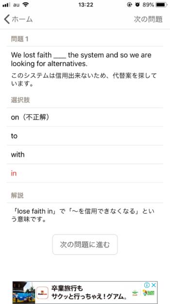 TOEIC文法おすすめ10