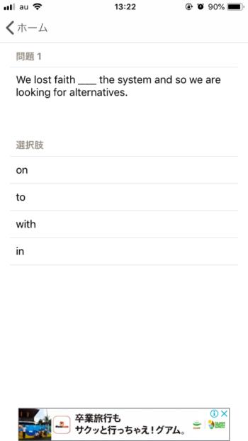 TOEIC文法おすすめ9