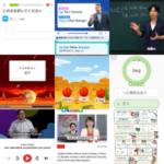 【英語学習アプリ】TOEIC985の俺がおすすめをガチで紹介!