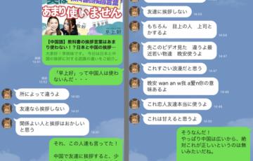 duolingo中国語5