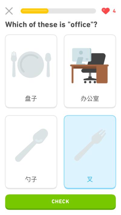 duolingo中国語3